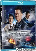 The Infernal Walker (2020) (Blu-ray) (Hong Kong Version)