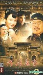 He Luo Kang Jia (DVD) (End) (China Version)