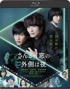 三角窗外是黑夜 (Blu-ray) (普通版)(日本版)