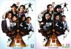 Once Upon A Time In Shanghai (DVD) (End) (TVB Drama)