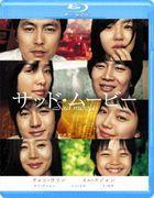 Sad Movie (2005) (Blu-ray) (Japan Version)