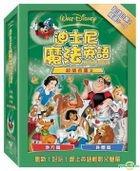 Disney Magic English Collection 2 (DVD) (Taiwan Version)