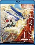 Tokyo Marble Chocolate (Blu-ray) (Japan Version)
