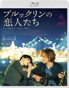 Song One (Blu-ray)(Japan Version)
