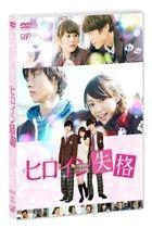 No Longer Heroine (DVD) (Japan Version)