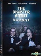 The Disaster Artist (2017) (DVD) (Hong Kong Version)