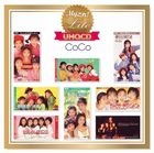 My Kore! Lite CoCo [UHQCD](Japan Version)
