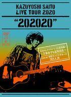 KAZUYOSHI SAITO LIVE TOUR 2020 '202020' Maboroshii no Setlist de Futsuka Kan Kaisai ! (DVD+CD) (First Press Limited Edition)(Japan Version)