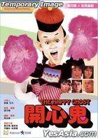 Happy Ghost (1984) (Blu-ray) (Hong Kong Version)