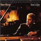 Ken's Bar (Japan Version)