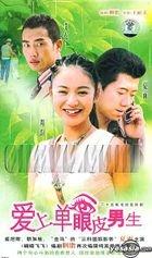 Ai Shang Dan Yan Pi Nan Sheng (Ep.1-25) (End) (China Version)