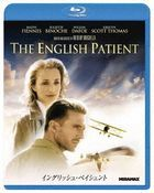 The English Patient  (Blu-ray) (Japan Version)