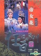 Princess Cheung Ping (Colour Version) (Hong Kong Version)