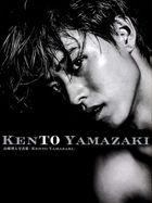 "Yamazaki Kento Photo Book ""KENTO YAMAZAKI"""