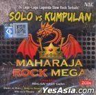 Maharaja Rock Mega - Solo Vs Kumpulan (2CD) (马来西亚版)