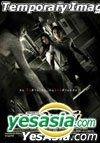 Train Of Dead (VCD) (Malaysia Version)