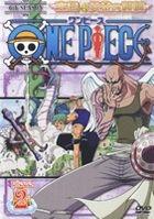 ONE PIECE Sixth Season Sorajima Ougon no Kane Hen piece.2 (Japan Version)