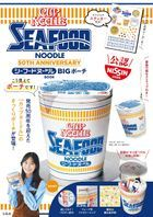 CUP NOODLE 50TH ANNIVERSARY Seafood Noodle BIG Pouch BOOK