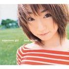 Supersonic girl (Japan Version)