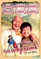 The Way Home... (DVD) (Thailand Version)