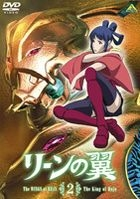 Rean-wings 2 (Japan Version)