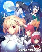 Tsukihime A piece of blue glass moon (First Press Limited Edition) (Japan Version)
