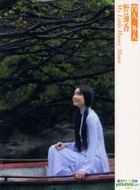 My Little Honey Moon (DVD) (2-Disc Limited Edition) (Taiwan Version)