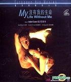 My Life Without Me (Hong Kong Version)