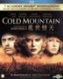 Cold Mountain (2003) (Blu-ray) (Panorama Version) (Hong Kong Version)