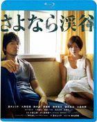 The Ravine of Goodbye (Blu-ray) (Japan Version)