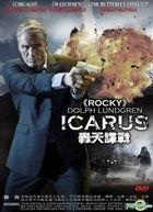 Icarus (VCD) (Hong Kong Version)
