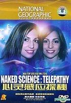 Naked Science: Telepathy (DVD) (China Version)