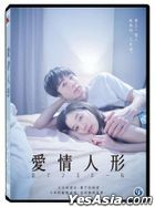 Romance Doll (2020) (DVD) (Taiwan Version)