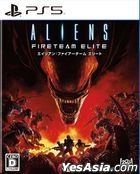 Aliens: Fireteam Elite (Normal Edition) (Japan Version)