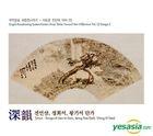 Korea Traditional Music : Simun - Dan Ga