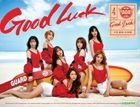 AOA Mini Album Vol. 4 - Good Luck: Week (A Version)