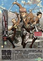 Attack on Titan Vol. 4 (DVD) (Hong Kong Version)