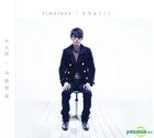Timeless (HQCD) (Made in Japan)