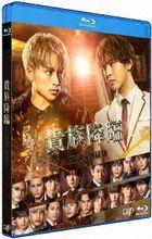 Kizoku Korin: Prince of Legend The Movie (Blu-ray) (Normal Edition) (Japan Version)