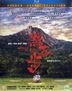Weeds on Fire (2016) (Blu-ray) (Hong Kong Version)