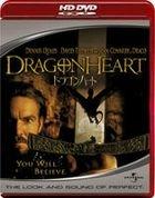 DRAGONHEART (Japan Version)