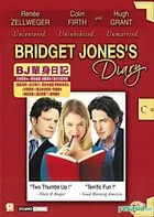 Bridget Jones's Diary (DVD) (Hong Kong Version)