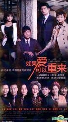 If Love Can Start Over (2014) (H-DVD) (Ep.1-40) (End) (China Version)
