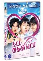 Tori Girl! (DVD) (Korea Version)