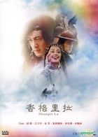 Shangri-La (DVD) (End) (Taiwan Version)