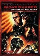 Blade Runner Archival Version (DVD) (Japan Version)