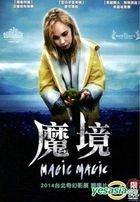 Magic Magic (2013) (DVD) (Taiwan Version)