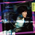 I WANNA BE WITH YOU [Type A] (SINGLE + DVD + PHOTOBOOK) (First Press Limited Edition) (Japan Version)