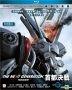 The Next Generation -Patlabor- Tokyo War (Blu-ray) (Director's Cut) (English Subtitled) (Hong Kong Version)