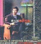 FENG HUA ZAI XIAN  - QING XI BAI LE MEN